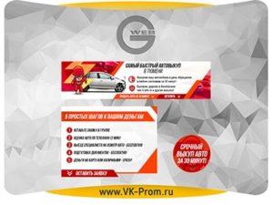 Портфолио Оформление групп ВКонтакте - 1