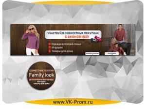 Портфолио Оформление групп ВКонтакте - 2