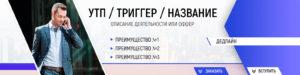 Шаблон-оформления-группы-ВКонтакте-Личный-блог-2